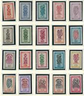 Masques O.C. 154/ 172 XX Timbre Neuf / Postfris MNH 20 V./W. 110,00€ - 1948-61: Neufs
