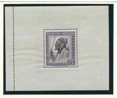Bloc / Blok Messages No 2 XX Bloc Neuf / Postfris MNH 1 V./W.  O.C.150,00€ - Ruanda-Urundi