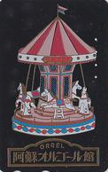 Télécarte Japon LAQUE & OR / 110-016 - ORGUE MANEGE De Chevaux - ORGAN LACK & GOLD Japan Phonecard - ORGEL 211 - Musique