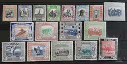 SUDAN- COMPLETE DEFINITIVE SET 1951. (17 V.) MNH - South Sudan