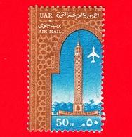 EGITTO - UAR - Usato - 1964 - Aereo E Torre De Il Cairo - 50 - Posta Aerea - Poste Aérienne