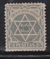 Tanger A Arzila , 1896  Yvert Nº 111   /*/ - Marruecos (1956-...)
