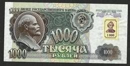 TRANSNISTRIA P-13 1000 RUBLES 1992/1994 UNC - Billets