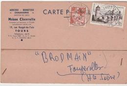 Carte Commerciale / Maison Chevrette / Mercerie / 19 Rue Rouget De L'Isle / 37 Tours - Maps