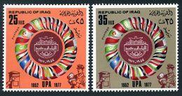 Iraq 812-813,MNH.Michel 904-905. APU-25,1977.APU Emblem.Members Flags. - Iraq