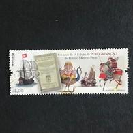 ◆◆PORTUGAL 2014 India Religion Mythology Hindu Hinduism Pilgrimage Stamp 1 E USED 201 - 1910-... República