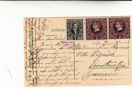 Montenegro To Costanza Romania Su Post Card 1913 - Montenegro