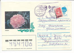 Mi 16 Postage Paid Uprated Cover Inflation - 18 October 1993 Urgench, Xorazm Region To Chelyabinsk, Russia - Uzbekistan