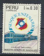 °°° PERU - Y&T N°961 - 1992 °°° - Perù
