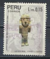 °°° PERU - Y&T N°964 - 1992 °°° - Perù