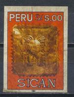 °°° PERU - Y&T N°985 - 1993 °°° - Perù