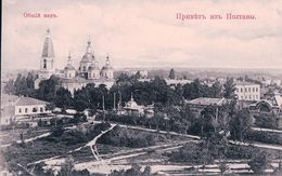 Russie, Ukraine Poltava ? (19.4.1909) - Ukraine