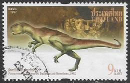 Thailand SG1971 1997 Dinosaurs 9b Good/fine Used [38/31586/4D] - Thailand