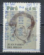 °°° PERU - Y&T N°1029 - 1995 °°° - Perù