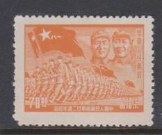 China  East China Scott 5L77 1949 Troops With Flsag,mint - 1949 - ... People's Republic