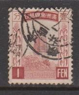 China  Manchukuo Scott 38  1935 Pagoda 1f Red Brown.used - 1932-45 Mantsjoerije (Mantsjoekwo)