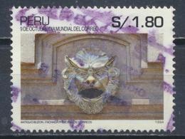 °°° PERU - Y&T N°1051 - 1995 °°° - Perù