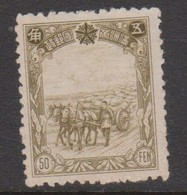 China  Manchukuo Scott 99 1936 Definitive 50c Olive Green Mint - 1932-45 Manchuria (Manchukuo)