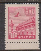 China  North China Scott 3L90 1949 Gate Of Heavenly, $ 100 Crimson,mint - Northern China 1949-50