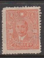 China  Scott 496 1942 Dr Sun Yat-sen 30c Dull Vermillion,mint - China