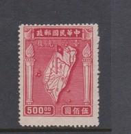China  Scott 762 1947 Restoration Of Taiwan To China,2nd Anniversary,$ 500 Carmine,mint - China