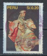 °°° PERU - Y&T N°1059 - 1995 °°° - Perù