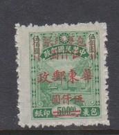 China East China Scott 5lQ27 1950 Parcel Post $ 5000 On 500 Green Mint - 1949 - ... People's Republic