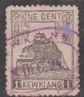 China Kewkiang SG 13 1894 Little Orphan Rock 1c Black Used - China