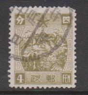 China Manchukuo Scott 63 1935 China Mail  4f Green Used - 1932-45 Manchuria (Manchukuo)