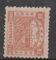 China North East China Scott 1L112 1949 Production In Field And Industry,Mint - North-Eastern 1946-48