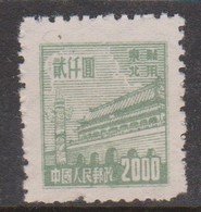 China North East China Scott 1L170,1950 Gate Of Heavenly Peace,$ 2000 Green,Mint - North-Eastern 1946-48