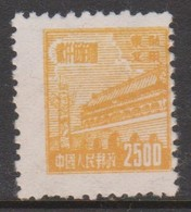 China North East China Scott 1L171,1950 Gate Of Heavenly Peace,$ 2500 Yellow,Mint - North-Eastern 1946-48
