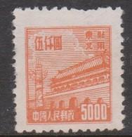 China North East China Scott 1L172,1950 Gate Of Heavenly Peace,$ 5000 Orange,Mint - Chine Du Nord-Est 1946-48