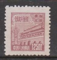 China North East China Scott 1L174,1950 Gate Of Heavenly Peace,$ 12500 Maroon,Mint - North-Eastern 1946-48