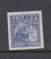 China North West China 1L171,1949 Great Wall,$ 100 Blue,Mint - Northern China 1949-50
