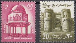 EGITTO - 1972 - Lotto Di 2 Valori Nuovi MNH: Yvert  878 E 880. - Ägypten