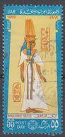 EGITTO - 1969 - Yvert 740 Obliterato. - Used Stamps