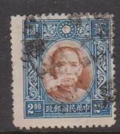 China Scott 305 1931 Dr.Sun Yat-sen,$ 2.00 Blue And Brown Used, Small Thin - China