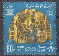 EGITTO - 1967 - Yvert Posta Aerea 108 Usato. - Poste Aérienne