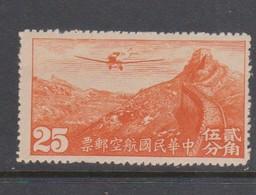China Scott C12 1933 Airplane Over Great Wall 25c Orange,mint Hinged - Chine
