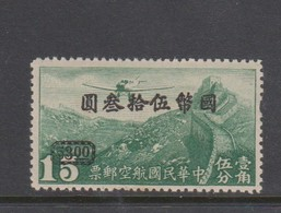 China Scott C41 1946 Airplane Over Great Wall $ 53 On 15c Green,mint Hinged - China