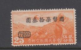 China Scott C45 1946 Airplane Over Great Wall $ 73 On 25c Yellow Orange,mint Hinged - China