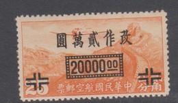 China Scott C56 1948 Airplane Over Great Wall 20000 On 25c Orange,mint Hinged - China