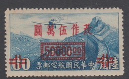 China Scott C58 1948 Airplane Over Great Wall 50000 On 60c Blue,mint Hinged - China
