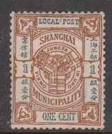 Shanghai 1893 Arms 1c Brown,mint Hinged - China