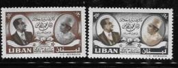 Lebanon 1960 Visit Of King Mohammed V Of Morocco MNH - Liban