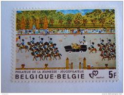 België Belgique 1980 Jeugdfilatelie Kindertekening Dessin D'enfant Groenachtige Fond Cob 1994 A MNH ** - Belgio