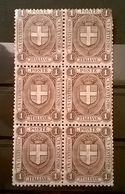 FRANCOBOLLI STAMPS ITALIA ITALY 1896 MNH NUOVO BLOCCO FOGLIO 6 VALORI SERIE STEMMA LINEATO CIFRE GRANDI REGNO - 1878-00 Umberto I