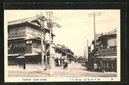 AK Tamon, Strassenpartie Vom Ort - Japan
