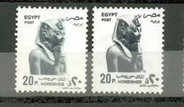 EGYPT - MNH - VARIETIES WRONG COLOUR - Different Color - 1997 - Egitto